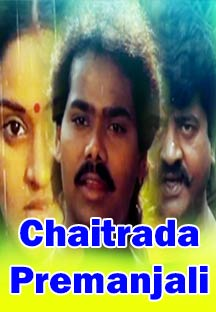 Watch Chaitrada Premanjali full movie Online - Eros Now