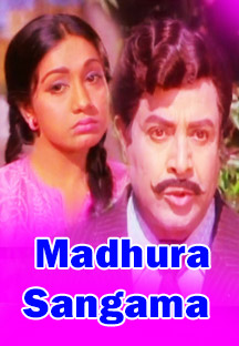 Watch Madhura Sangama full movie Online - Eros Now