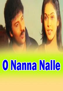 O Nanna Nalle