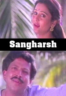 Watch Sangharsh full movie Online - Eros Now