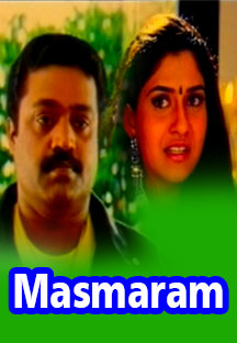 Watch Masmaram full movie Online - Eros Now