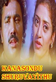 Watch Kanasondu Shuruvayithu full movie Online - Eros Now