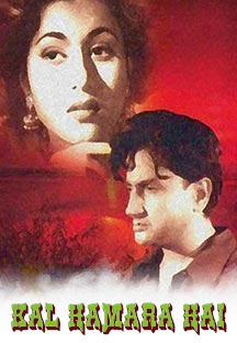 Watch Kal Hamara Hai full movie Online - Eros Now