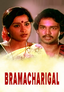 Watch Bramacharigal full movie Online - Eros Now