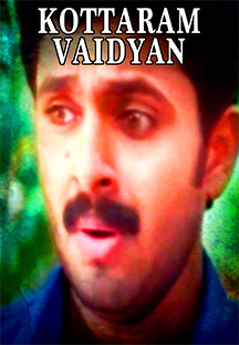 Watch Kottaram Vaidyan full movie Online - Eros Now