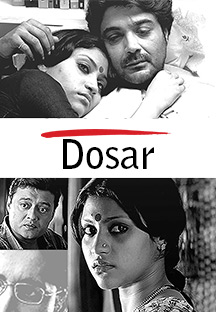 Watch Dosar full movie Online - Eros Now