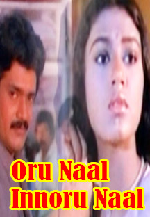 Watch Oru Naal Innoru Naal full movie Online - Eros Now