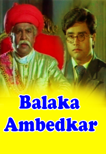 Watch Balaka Ambedkar full movie Online - Eros Now