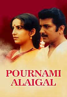 Watch Pournami Alaigal full movie Online - Eros Now