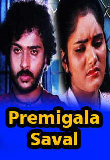 Watch Premigala Saval full movie Online - Eros Now