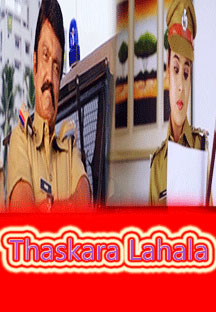Watch Thaskara Lahala full movie Online - Eros Now