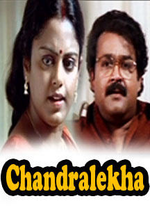 Watch Chandralekha full movie Online - Eros Now