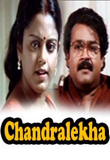 Watch Chandralekha full movie Online - Eros Now