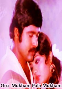 Watch Oru Mukham Pala Mukham full movie Online - Eros Now