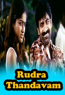Watch Rudra Thandavam full movie Online - Eros Now