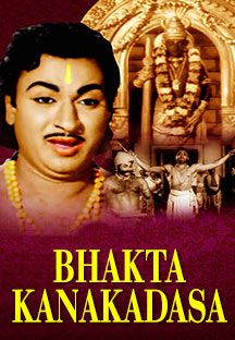 Watch Bhakta Kanakadasa full movie Online - Eros Now