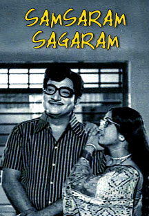 Watch Samsaram Sagaram full movie Online - Eros Now