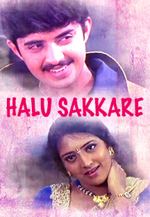 Watch Halu Sakkare full movie Online - Eros Now