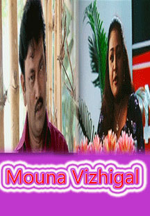 Watch Mouna Vizhigal full movie Online - Eros Now