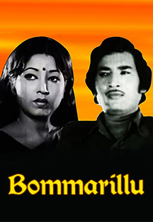 Watch Bommarillu full movie Online - Eros Now