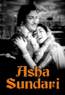 Watch Aasha Sundari full movie Online - Eros Now