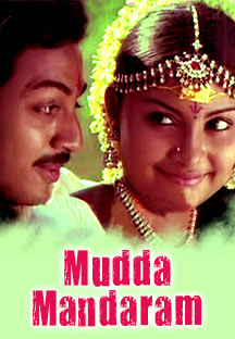 Watch Mudda Mandaram full movie Online - Eros Now