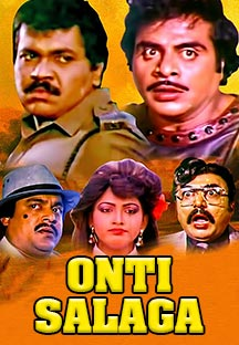 Watch Onti Salaga full movie Online - Eros Now