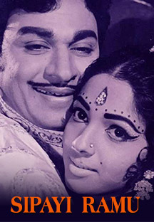 Watch Sipayi Ramu full movie Online - Eros Now