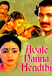 Avale Nanna Hendthi