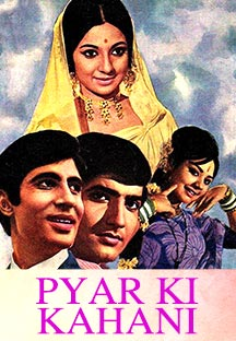 Watch Pyar Ki Kahani full movie Online - Eros Now