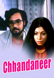 Watch Chhandaneer full movie Online - Eros Now