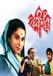 Watch Swapno Niye full movie Online - Eros Now