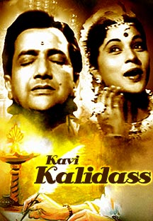 Watch Kavi Kalidas full movie Online - Eros Now