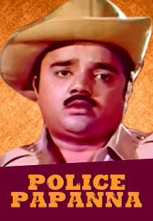 Watch Police Papanna full movie Online - Eros Now