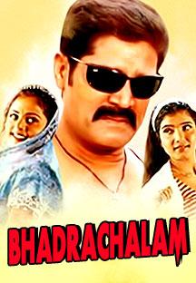 Watch Bhadrachalam full movie Online - Eros Now