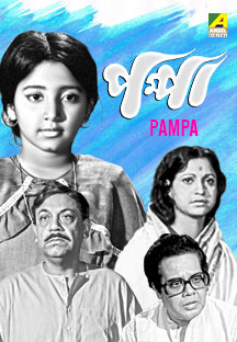 Watch Pampa full movie Online - Eros Now