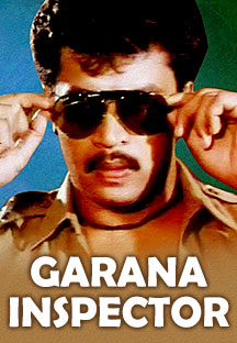 Watch Garana Inspector full movie Online - Eros Now