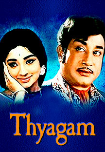 Watch Thyagam full movie Online - Eros Now