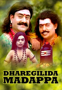 Watch Dharegilida Madappa full movie Online - Eros Now