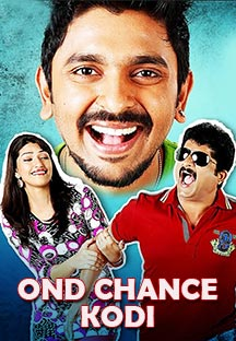 Watch Ond Chance Kodi full movie Online - Eros Now