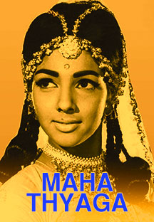 Watch Maha Thyaga full movie Online - Eros Now