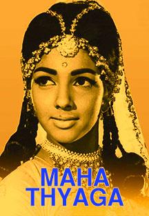 Watch Maha Thyaga full movie Online - Eros Now