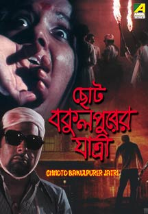 Watch Choto Bakulpurer Jatri full movie Online - Eros Now