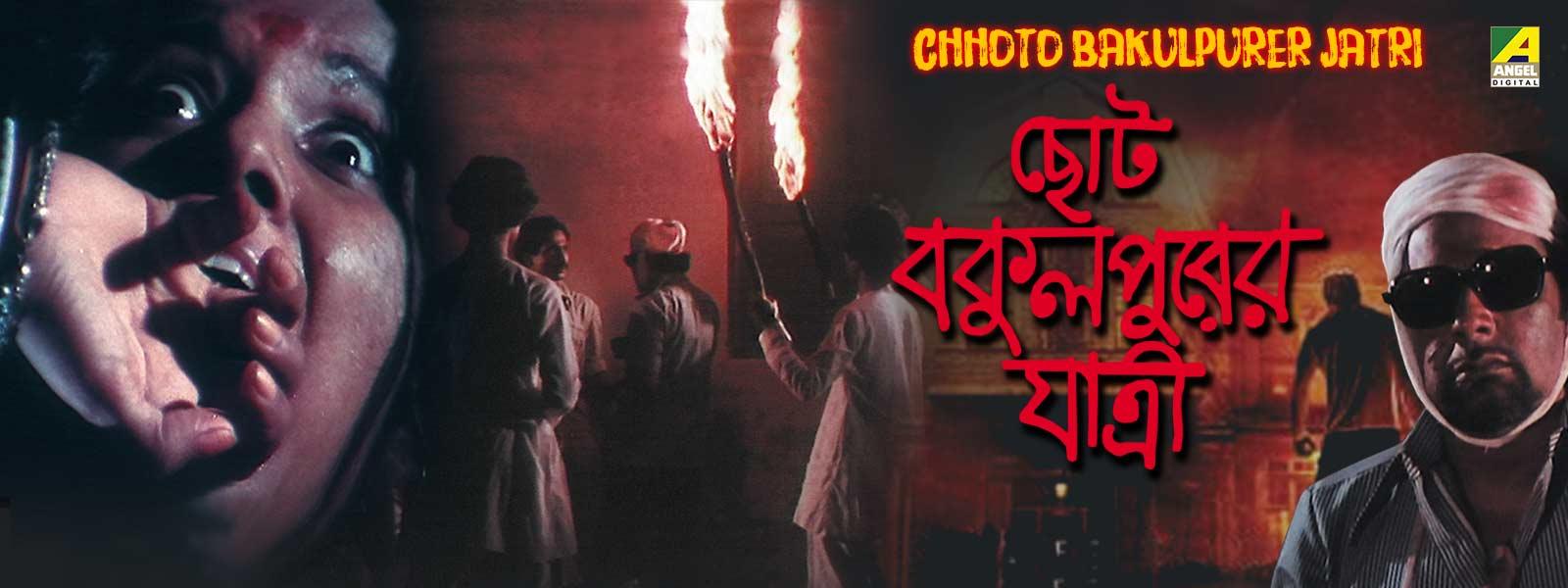 Watch Choto Bakulpurer Jatri full movie Online - Eros Now