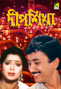 Watch Deepsikha full movie Online - Eros Now