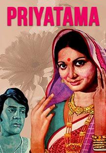 Priyatama - Bengali