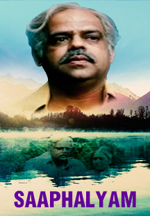 Watch Saaphalyam full movie Online - Eros Now