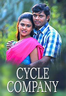 Watch Cycle Company full movie Online - Eros Now