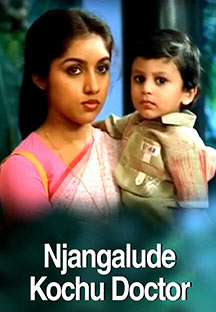 Watch Njangalude Kochu Doctor full movie Online - Eros Now