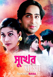 Watch Sukher Basa full movie Online - Eros Now